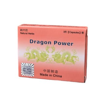 Dragon Power, 3 cps, HongKong Karui Limited