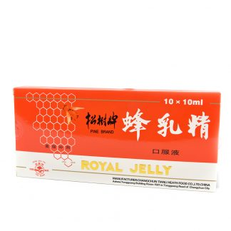 Royal Jelly, 10 fiole, Sanye Intercom