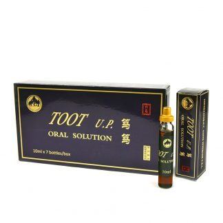 Toot Up Capac Auriu, 7 fiole (fost Tianli ), Sanye Intercom